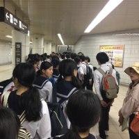 3年生 修学旅行 名古屋駅出発しました!