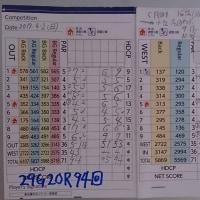 今日のゴルフ挑戦記(100)/東名厚木CC ウエスト→アウト(B)