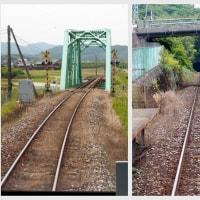 平成筑豊鉄道の旅♪