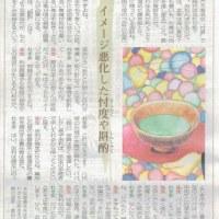 ■松寿庵先生ー242講