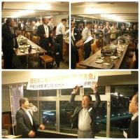 北九州支部が総会・懇親会を開催しました