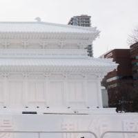 真冬の北海道に行きました