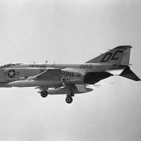 1969-08-15 /16  MCAS Iwakuni