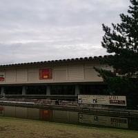 正倉院展2016