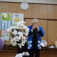 長寿クラブ 新年会