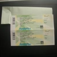 フェルメール展のチケット!