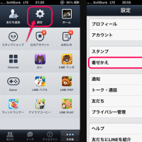 LINE�夻�ؤ���android��