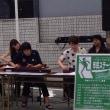センター休館(七夕まつり・鈴の音市)のお知らせ!!