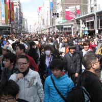 日本橋ストリートフェスタ 2016
