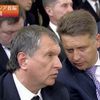 プーチン大統領、TBS記者にブチキレ。「原稿読みながら言ってるね・・・