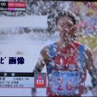 雪中のタスキリレ~♪京都に栄冠‥(p_-)