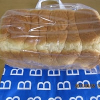 食パンを買いに!