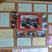 2017 喜久家国際ワークキャンプ始まる