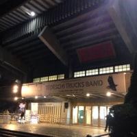 デレクトラックスのテデスキ・トラックスバンドを武道館で見た。それとロックとの決別。
