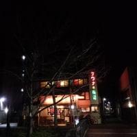 京都の梅湯