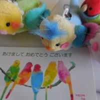 鳥の年賀状