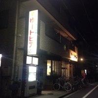【東京銭湯】赤羽 赤羽ゆートピア