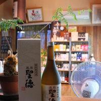 鳳凰聖徳 特別純米酒入荷。