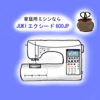 6月24日(土)糸取さん、キルスぺさん、85DXさんが3台そろったら(株)しもだミシン