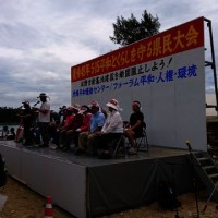 「戦争への道を許さない」 沖縄・名護、平和とくらしを守る県民大会に2200人