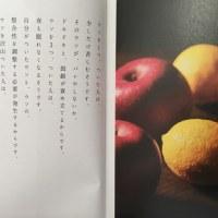 vol.3034 [伝え方]  100人の1歩より   写真はMさんからいただいたプレゼントです╰(*´︶`*)╯♡ありが...