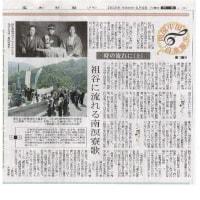 8-6/中国の株価の行方!!