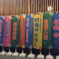 muro式9.5「答え」(2016.0919)
