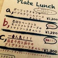 明日の〜!