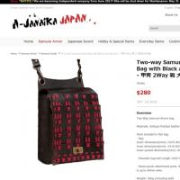 [オンラインショップ]A-Janaika-JAPANでお取り扱い頂いております!