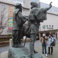 茨城県 水戸を訪問(弘道館,千波湖など) 1/2