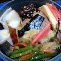 03/28火曜日の弁当はサーモスでこれっ!><