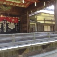 鳥谷崎神社 春祭り奉納神楽