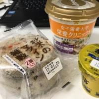 今日のお昼ご飯  お米のマフィン