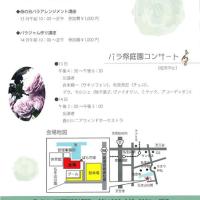 5月のカービングショウ&公開講習の御案内 ~香川県~
