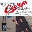 ママーチェは広島東洋カープを応援します‼︎7月18日は…
