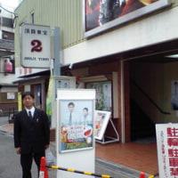 「のぼうの城」テレビ放映記念!(過去記事)