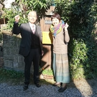ami助産院 近藤亜美さんの案内で子育ての現場の声を聞く