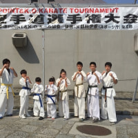 第13回POINT&K.O.全日本少年少女空手道選手権大会