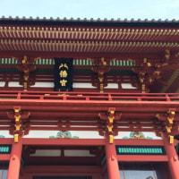 東京見物2日目~鎌倉お寺めぐりの巻~