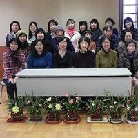 平成29年1月度 花のある暮らしの会