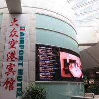 China / Shanghai Trip ( 1 )(上海旅行)