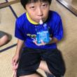 岩井臨海学校 夜のひと時