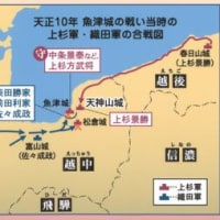 「魚津城の戦い」!!「織田軍が北陸を制圧」!!