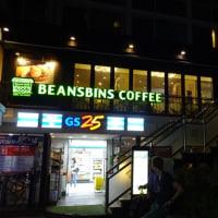 【ワッフル~BEANS BINS COFFEE・明洞店 】韓国旅行⑨2016/10/4