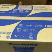 Panasonic ブルーレイカーナビ CN-RX03D到着!!