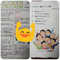 スマホミニ口座\(^o^)/