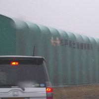 杉戸県土整備事務所のリサイクル堆肥配布に行ってきました。