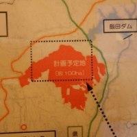 飯田城址も風雲急の予感あり