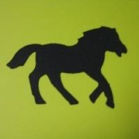 パンチバンチ・スーパージャイアントパンチ、馬(ホース)<shopWA・ON>