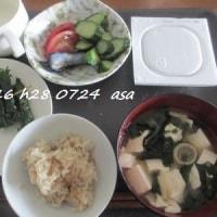 7月24日(日曜日)の食事&歯科健診